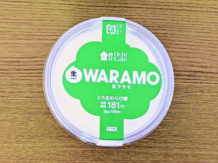 ワラモ -とろ生わらび餅-
