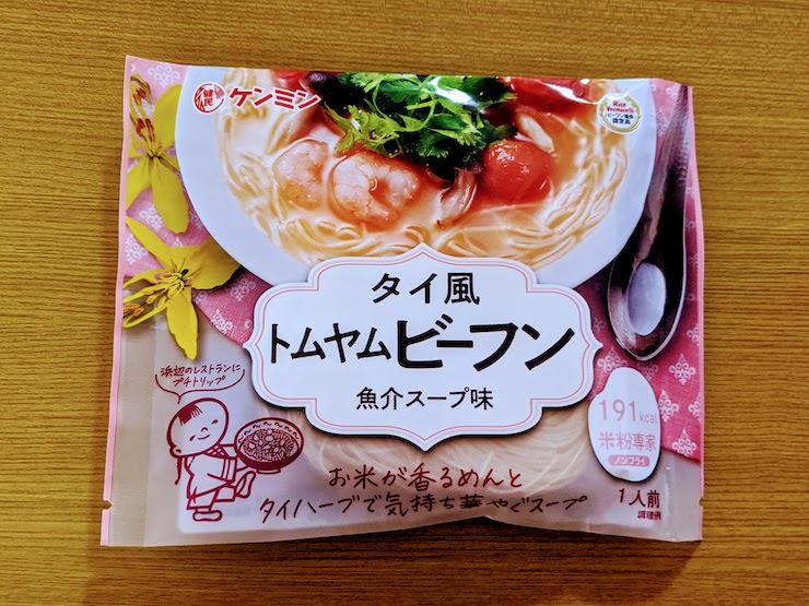 タイ風 トムヤムビーフン 魚介スープ味