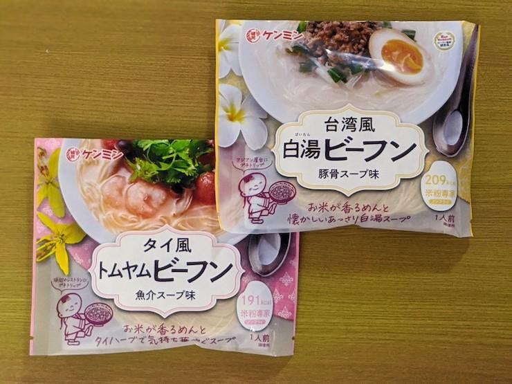 米粉専家 トムヤムビーフンと白湯ビーフン