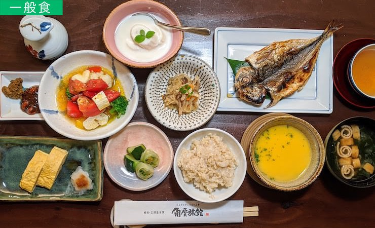 3日目 朝食(一般食)