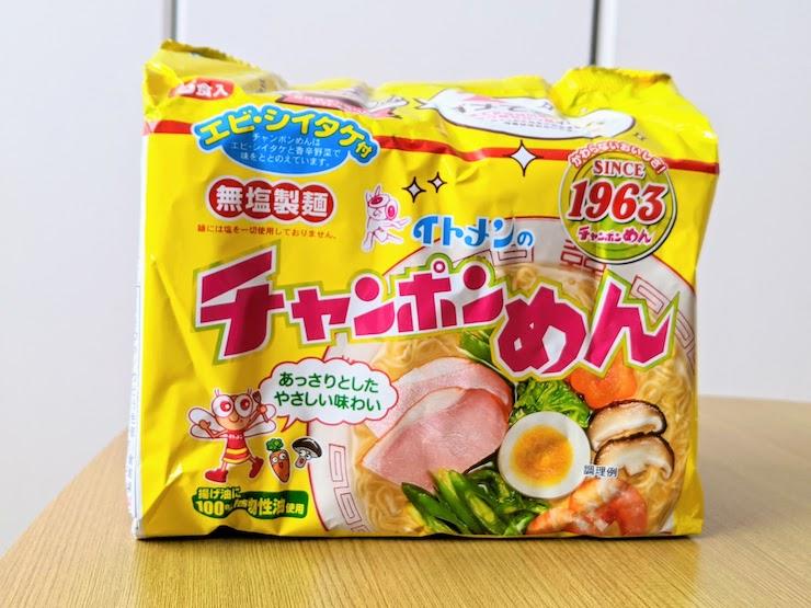 イトメン 無塩製麺 チャンポンめん