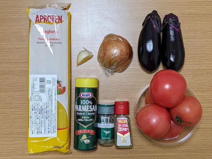 トマトソースパスタに使う材料