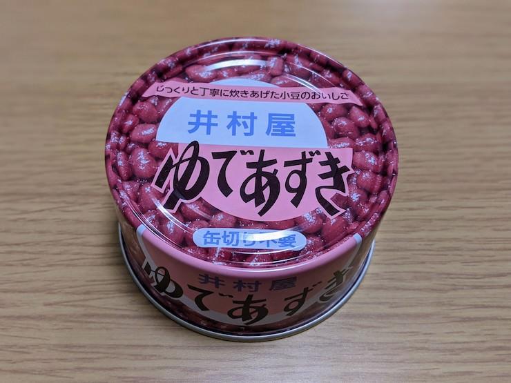 おしるこには井村屋のゆであずきを使いました