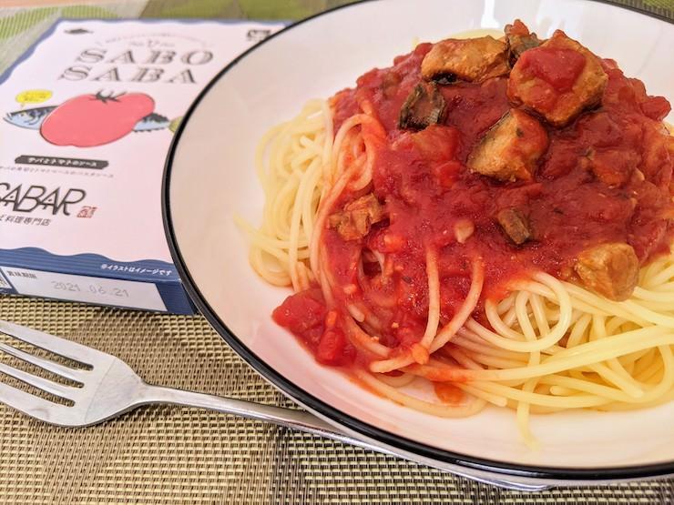 SABO SABA サバとトマトのパスタ