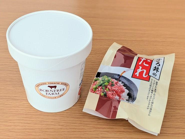 牛とろフレーク(牛とろ丼のタレ付き)
