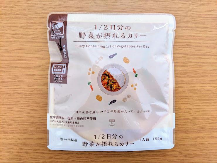 新宿中村屋 1/2日分の野菜が摂れるカリー