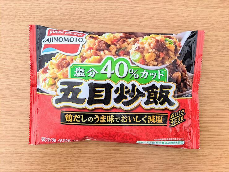 味の素 塩分40%カット 五目炒飯のパッケージ