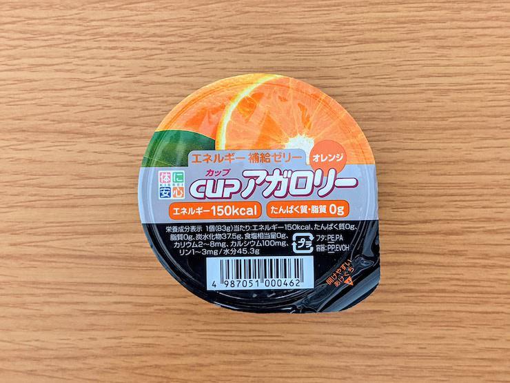 カップアガロリー(オレンジ味)表面