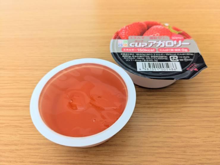 カップアガロリー(ストロベリー味)