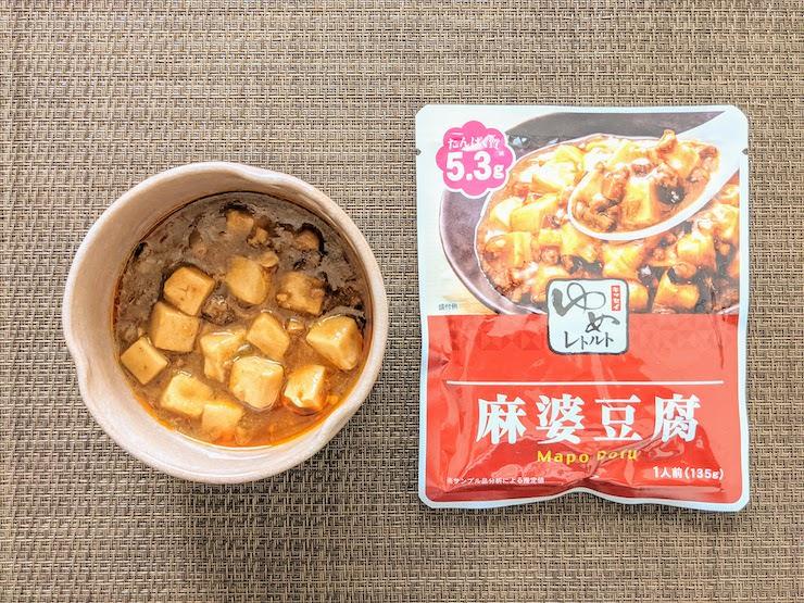 ゆめレトルト 麻婆豆腐