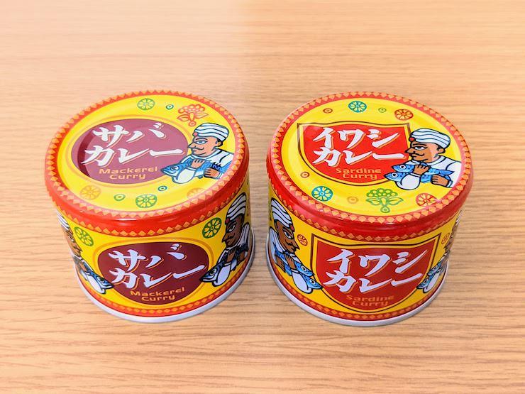 信田缶詰のカレー缶詰シリーズ