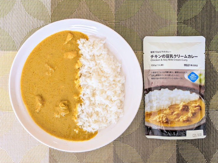 チキンの豆乳クリームカレー  塩分1.7g