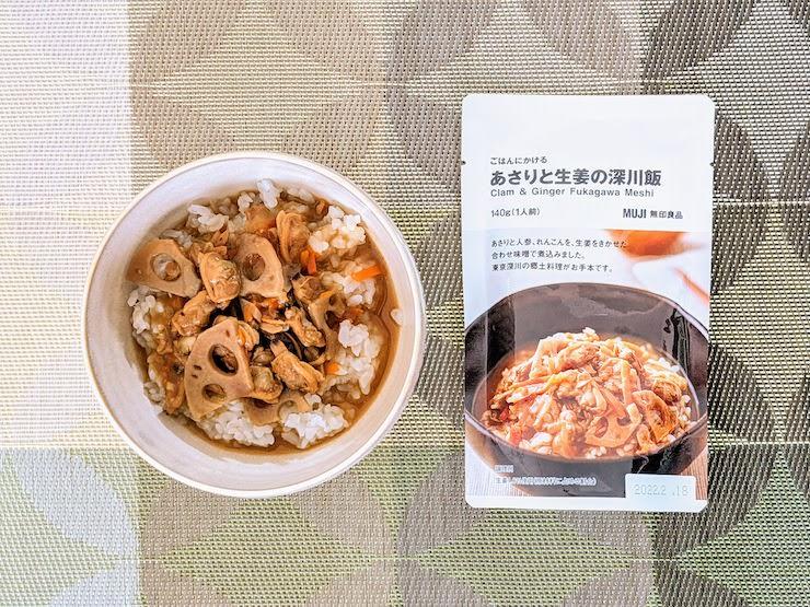 ごはんにかける あさりと生姜の深川飯 塩分1.6g