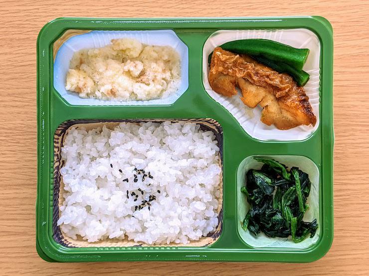 バリューシリーズ「ごはん付き赤魚の煮付け弁当」