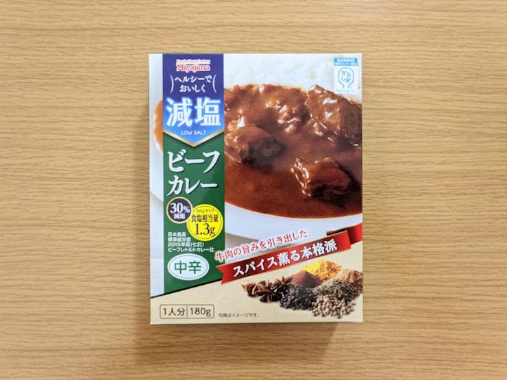 宮島醤油 30%減塩 ビーフカレー