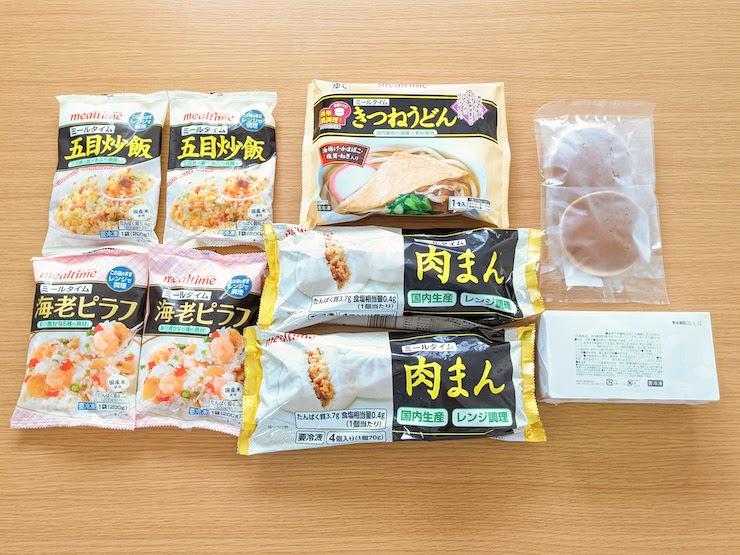 塩分控えめ冷凍食品が貰えるキャンペーンに当選しました!