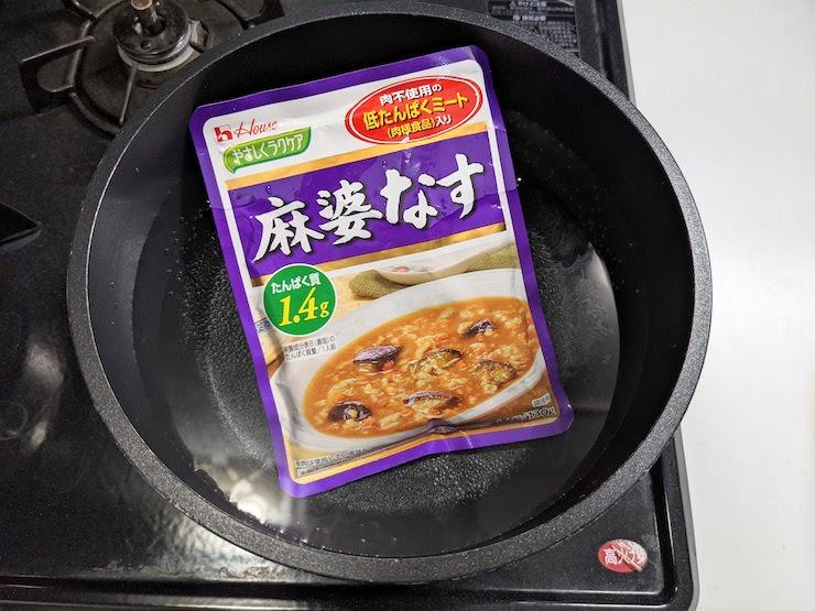 3〜5分ほど湯煎するだけで食べられます