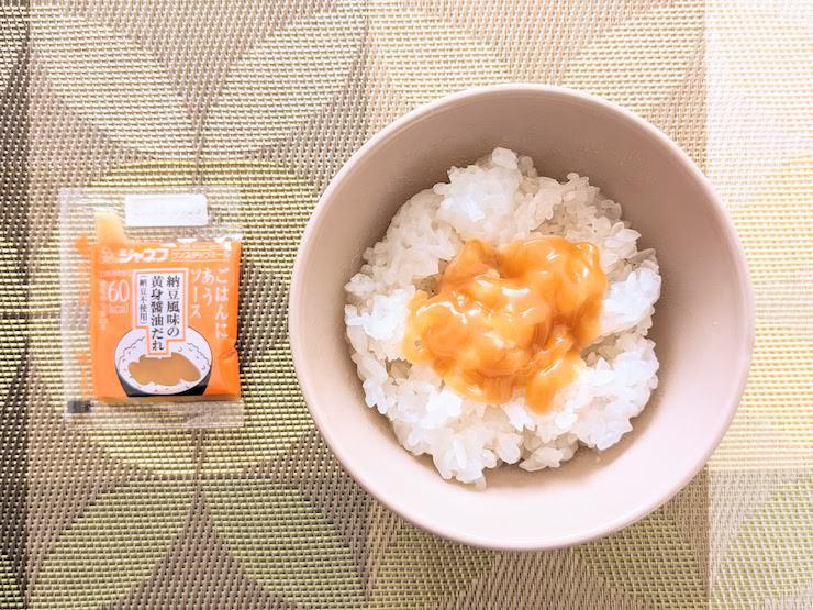 ジャネフ ごはんにあうソース 納豆風味の黄身醤油だれ